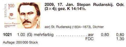 N1021 каталог 2009 лист Степан Руданский поэт