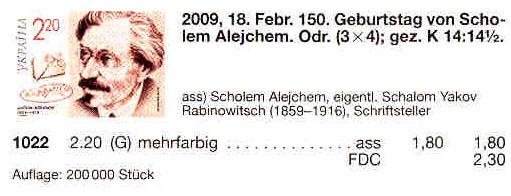 N1022 каталог 2009 лист Шолом-Алейхем писатель