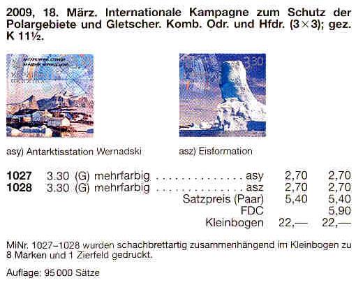 N1027-1028 Zd каталог 2009 сцепка Полярные регионы ВЕРТИКАЛЬНАЯ