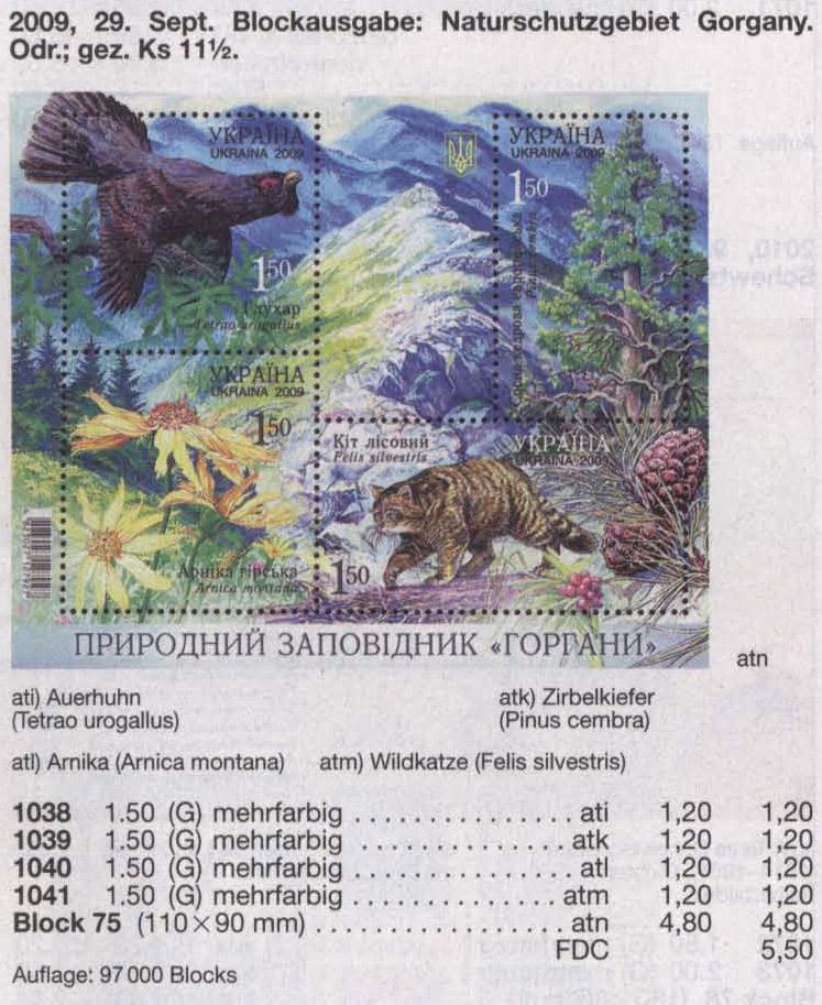 N1038-1041 (block75) каталог 2009 блок Фауна Горгани