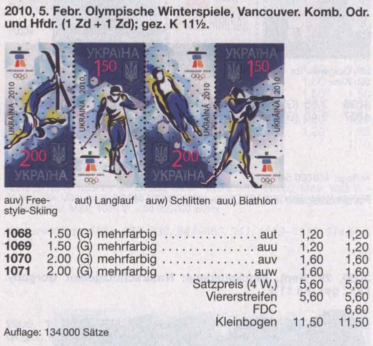 N1068-1071 Kbl каталог 2010 лист Спорт Ванкувер игры