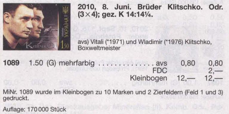 N1089 Kbl каталог 2010 лист Кличко спорт бокс