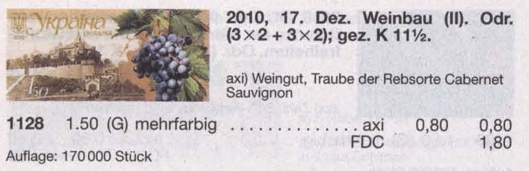 N1128 Kbl каталог 2010 лист Виноград Виноделие Флора