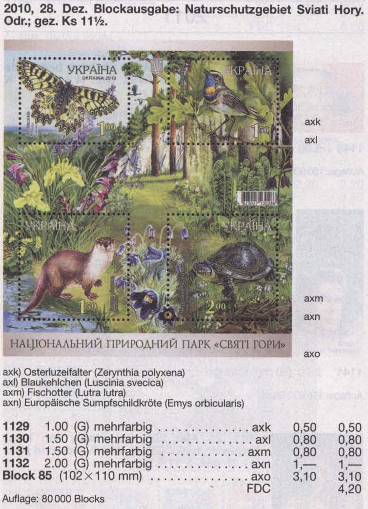 N1129-1132 (block85) каталог 2010 блок Фауна Святогорье