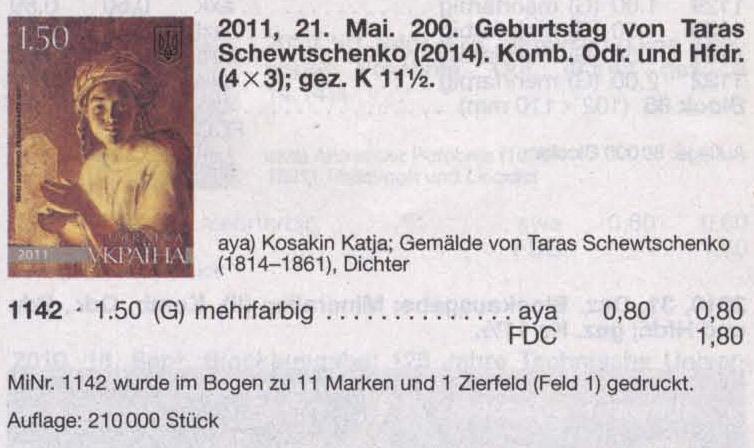 N1142 Klb каталог 2011 лист Живопись Шевченко Казашка