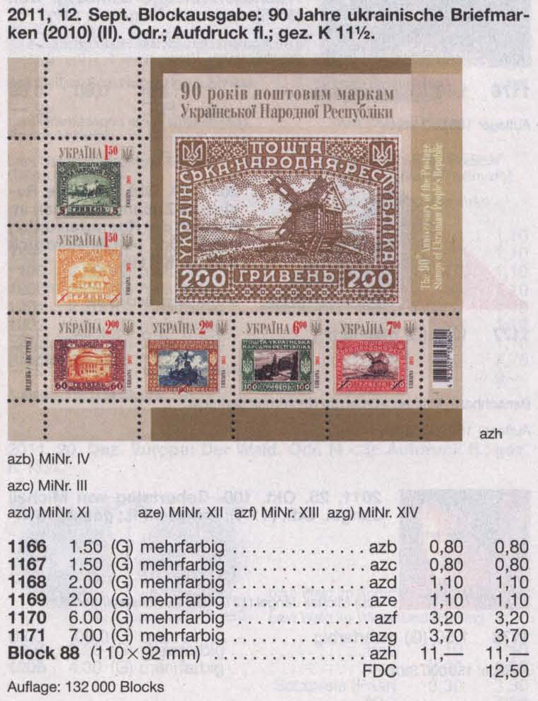 N1166-1171 (block88) каталог 2011 N1124-1129 (b92) блок 90 лет маркам УНР