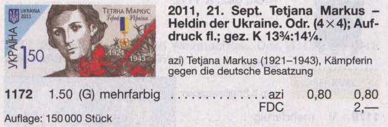 N1172 каталог 2011 лист Татьяна Маркус герой Украины
