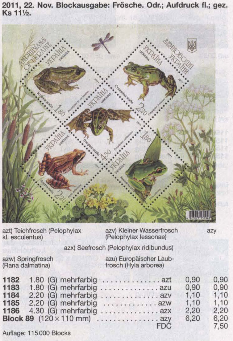N1182-1186 (block89) каталог 2011 блок Фауна Земноводные Жабы