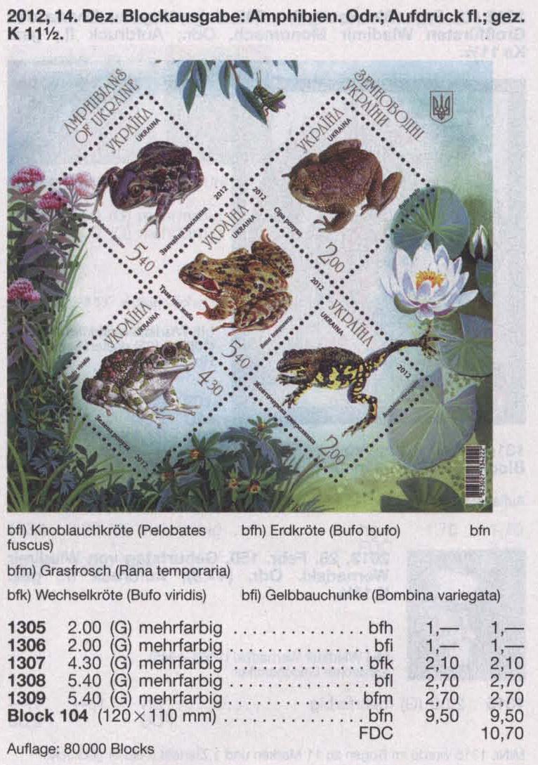 N1305-1309 (block104) каталог 2012 блок Земноводные Лягушки Фауна