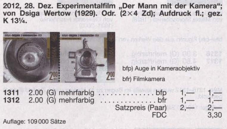 N1311-1312 Klb каталог 2012 лист Человек с киноаппаратом