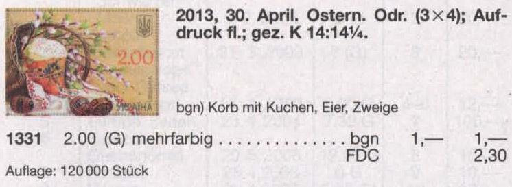 N1331 Klb каталог 2013 лист Пасха писанки