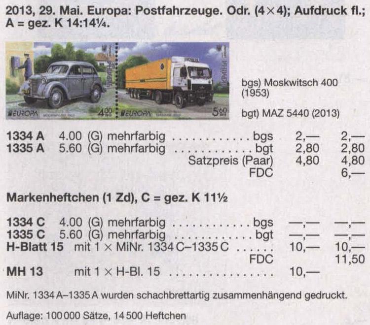 N1334C-1335C каталог 2013 N1292-1, 1293-1 буклет N13 Почтовые автомобили Европа CEPT
