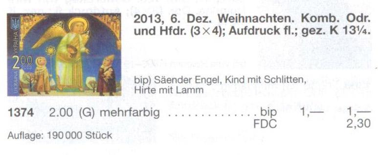 N1374 Klb каталог 2013 лист Рождество