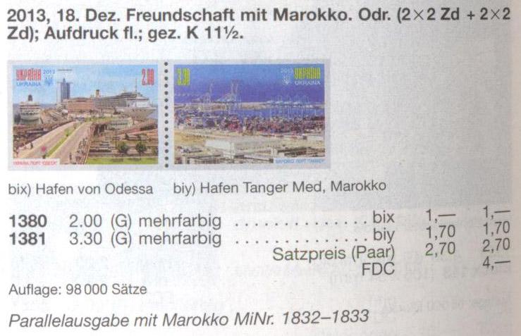 N1380-1381 Klb каталог 2013 лист Украина-Марокко корабли