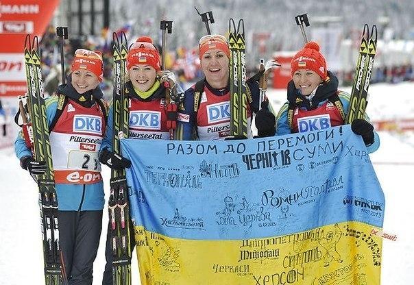 марка биатлон сочи 2014 украина женская сборная