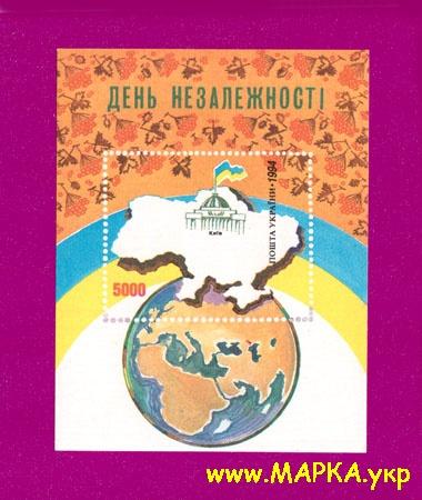 1994 блок День Независимости Украина
