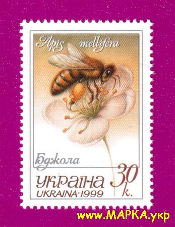 1999 марка Пчела Фауна Украина