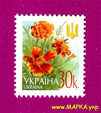 2002 марка 6-ой Стандарт Цветы 0-30 Украина