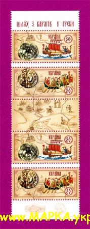 2003 сцепка Из Варягов в греки СРЕДНЯЯ Украина
