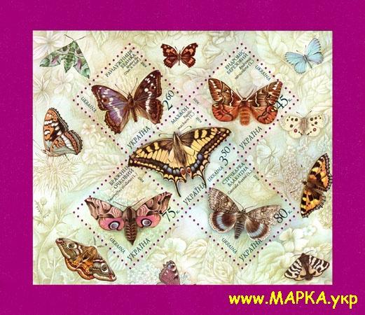 2004 блок Фауна Бабочки Украина