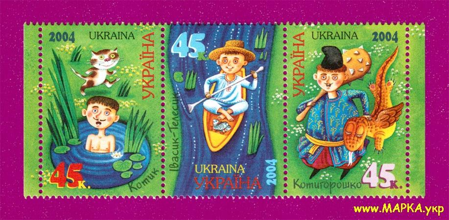 2004 сцепка Сказки Украина