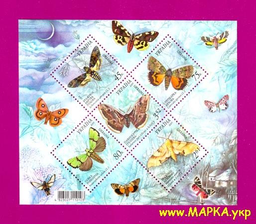 2005 блок Фауна Бабочки Украина
