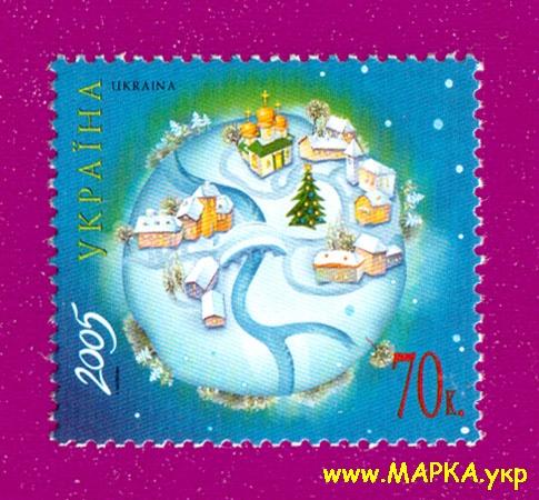 2005 марка Новый Год Украина