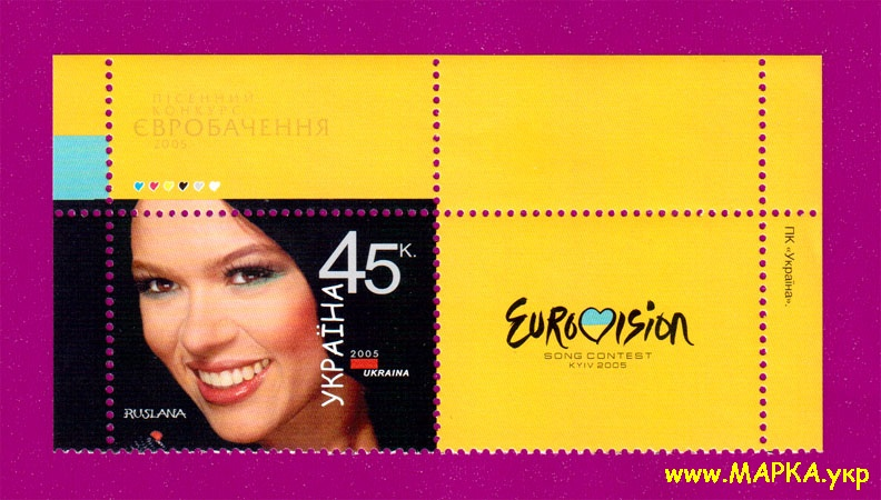 2005 верх листа Руслана певица С КУПОНОМ Украина