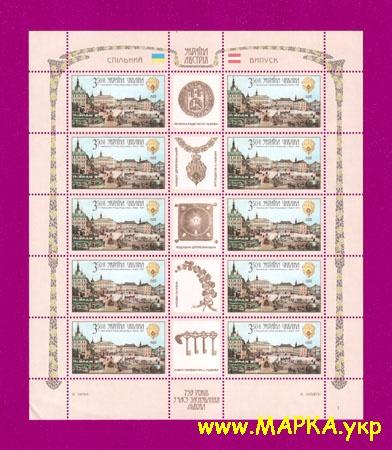 2006 лист Площадь Фердинанда Украина