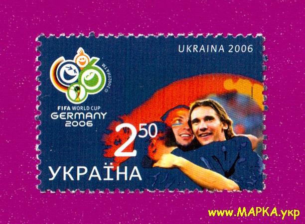 2006 марка Чемпионат по футболу Шевченко Ващук Украина
