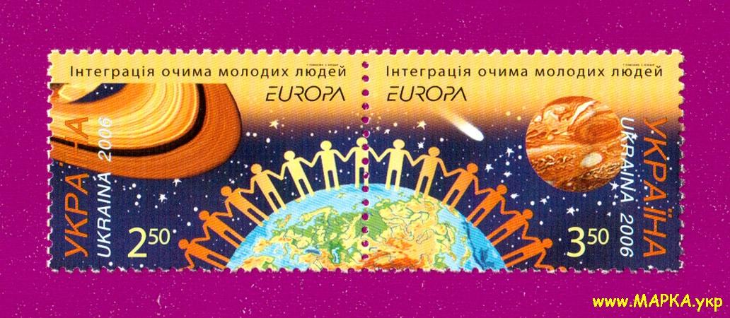 2006 сцепка Интеграция глазами молодых Европа CEPT Украина