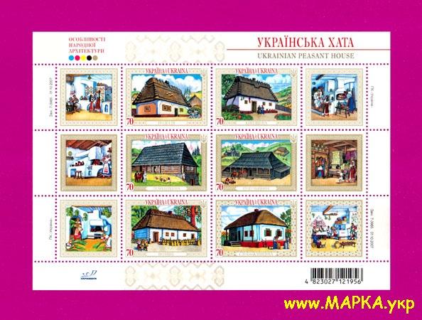 2007 блок Украинские хаты от 01-10-2007 Украина