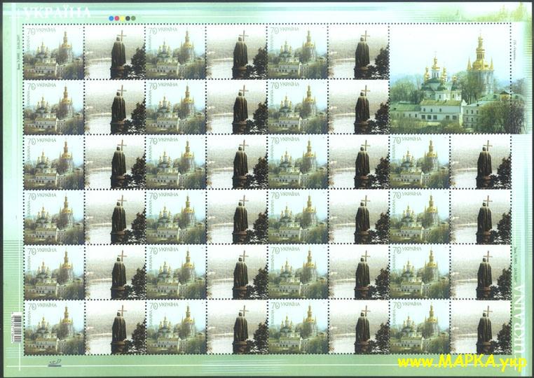 2007 лист власна марка Лавра Князь Владимир Украина