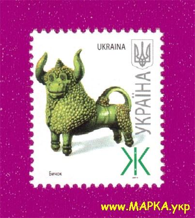 2007 марка 7-ой Стандарт ЛИТЕРА Ж Украина