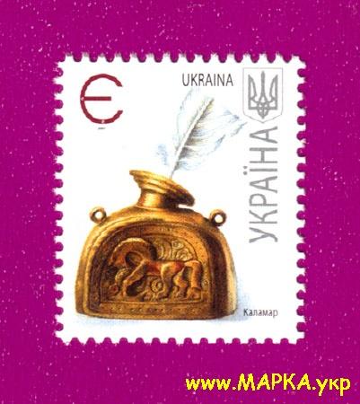 2007 марка 7-ой Стандарт ЛИТЕРА Э Украина