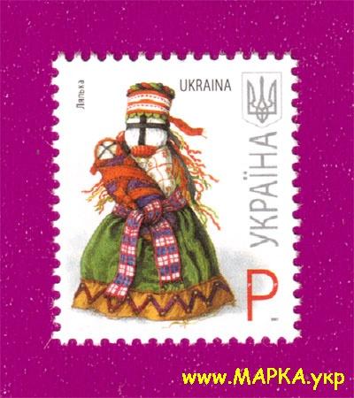 2007 марка 7-ой Стандарт ЛИТЕРА Р Украина