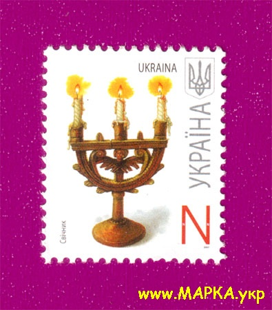 2007 марка 7-ой Стандарт ЛИТЕРА N Украина