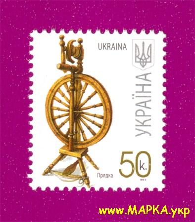 2007 марка 7-ой Стандарт 0-50 Украина