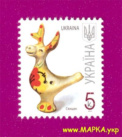 2007 марка 7-ой Стандарт 0-05 Украина