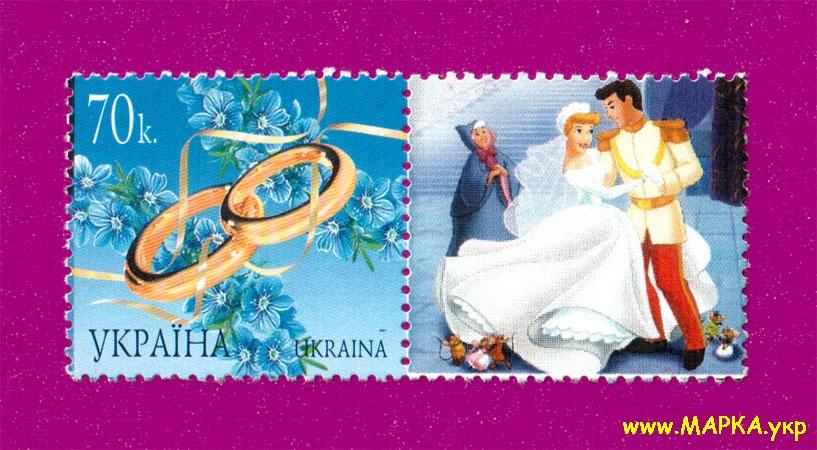 2007 власна марка Дисней мультфильм С КУПОНОМ Украина