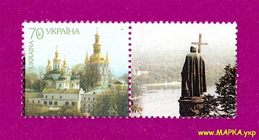 2007 власна марка Лавра Князь Владимир С КУПОНОМ Украина