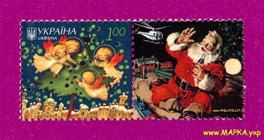 2007 власна марка С новым годом и Рождеством С КУПОНОМ Украина