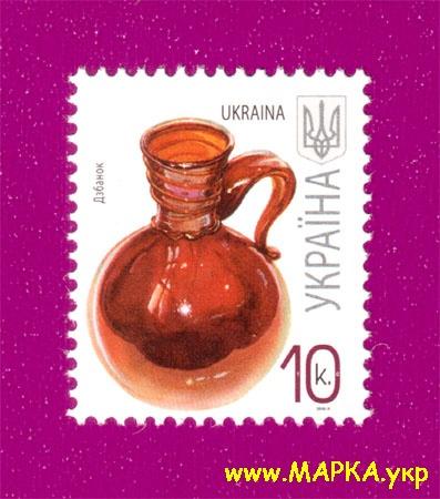 2007 марка 7-ой Стандарт 0-10 Украина