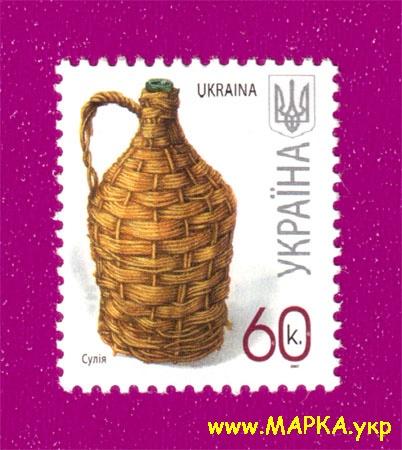 2007 марка 7-ой Стандарт 0-60 Украина