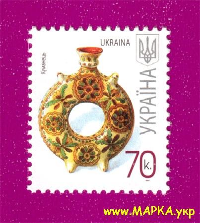 2007 марка 7-ой Стандарт 0-70 Украина