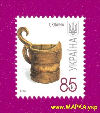 2007 марка 7-ой Стандарт 0-85 Украина