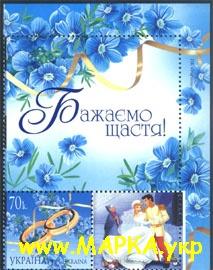 2007 часть листа власна марка Дисней УГОЛ Украина