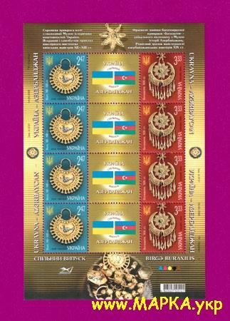 2008 лист Украина-Азербайджан Украина