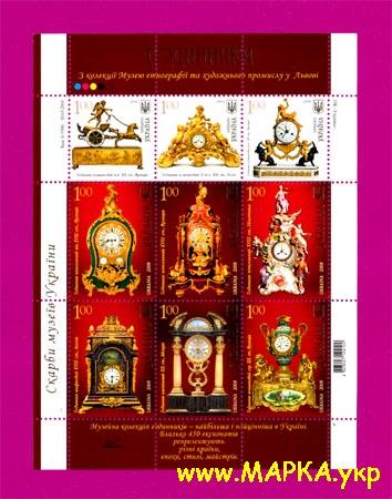 2008 лист Часы Украина