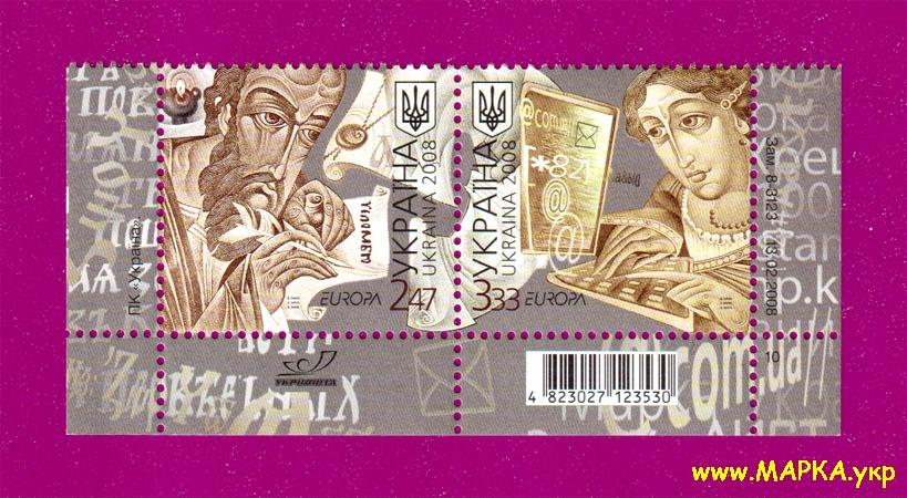 2008 низ листа Летописец Европа Украина